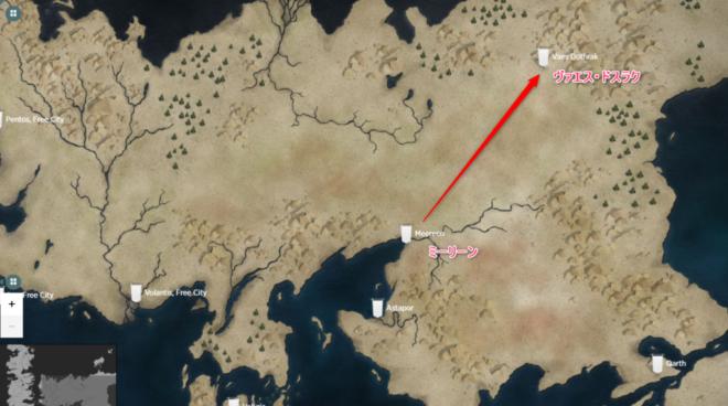 ヴァエス・ドスラク 地図