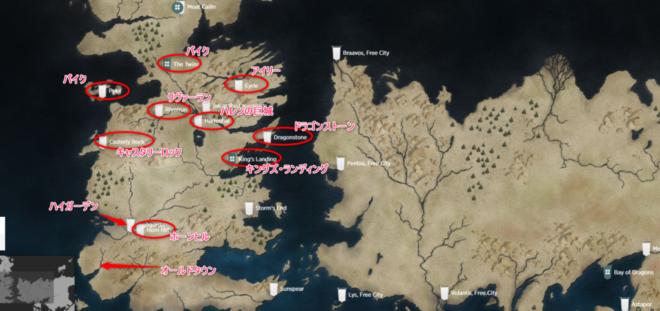 ウェスタロス地図